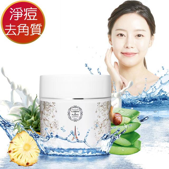 【愛戀花草】茶樹+蜂王乳-淨痘光滑美肌去角質凝露 150MLx3