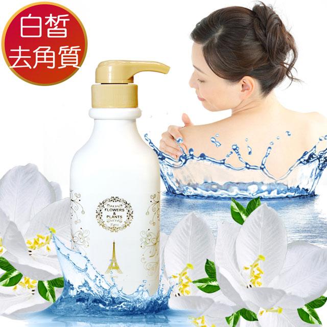 【愛戀花草】山羊奶-玫瑰白皙亮澤身體去角質 1000ML