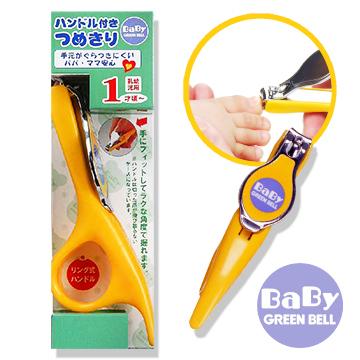 日本【Green Bell】寶寶環扣式指甲刀