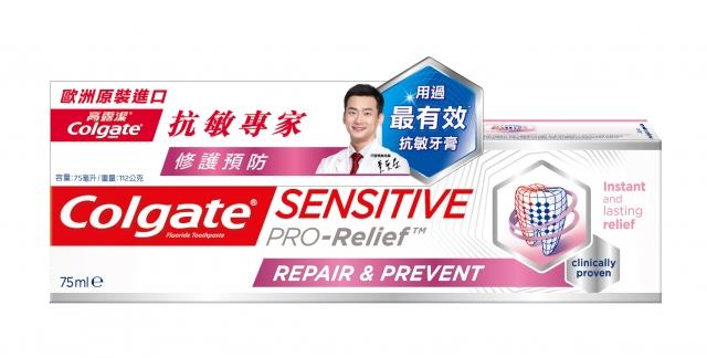 高露潔 抗敏專家-修護預防牙膏114g