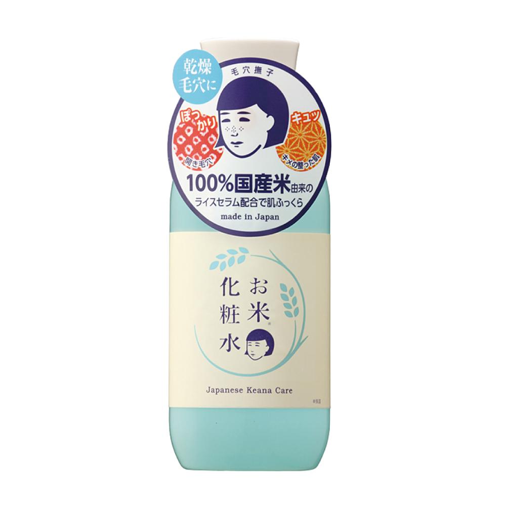石澤研究所-毛穴撫子-日本米精華保濕化妝水