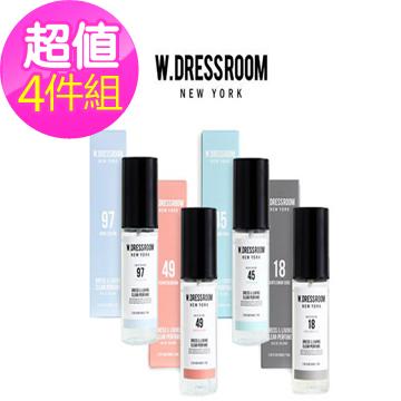 韓國 W-DRESSROOM 衣物居家香氛噴霧 150ml(大瓶)*4